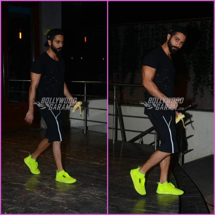 Shahid gym