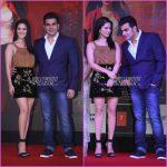 Arbaaz Khan and Sunny Leone launch trailer of Tera Intezaar – PHOTOS