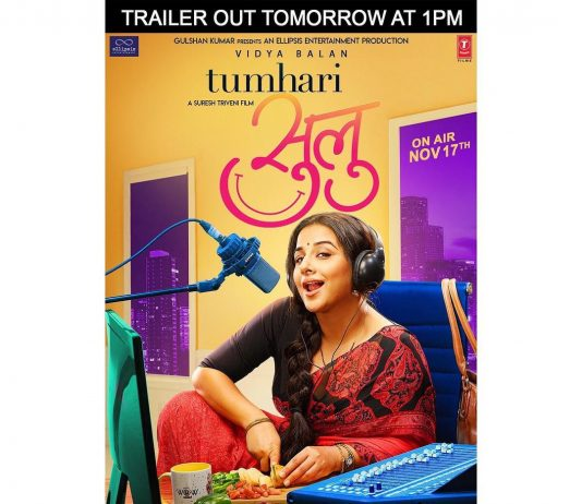 Tumhari Sulu trailer to be out on October 14 afternoon