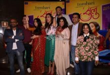 Much awaited official trailer of Tumhari Sulu launched