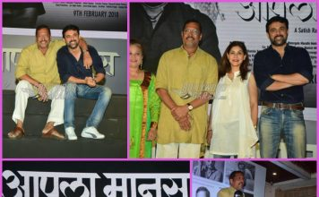 Ajay Devgn Films presents Aapla Manus official trailer out now!