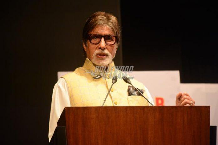 Amitabh Bachchan event-7