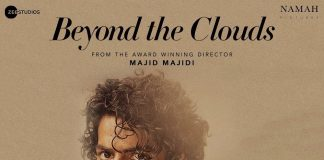 Beyond The Clouds official trailer and new poster unveiled