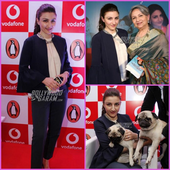 Soha Ali Khan book
