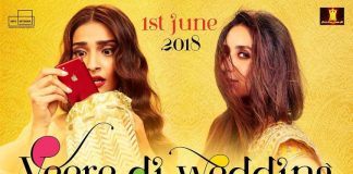 Veere Di Wedding new poster shows different shades of bridesmaid