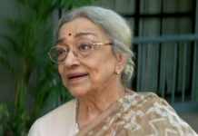 Veteran actress Ava Mukherjee, passed away at 88