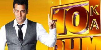 Salman Khan's Dus Ka Dum not to have celebrity guests