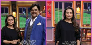 Rani Mukerji promotes Hichki on sets of Comedy High School