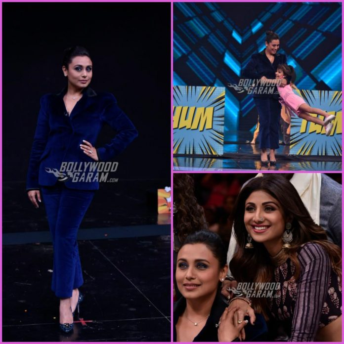 Rani Super Dancer