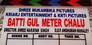 Batti Gul Meter Chalu films goes on floors in Uttarakhand