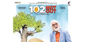 Amitabh Bachchan and Rishi Kapoor starrer 102 Not Out new poster out