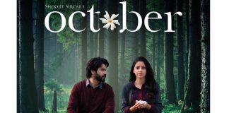 October official trailer out now!