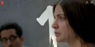 Makers of Pari go for no promotion strategy