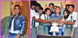 Rani Mukerji celebrates success of Hichki with school children