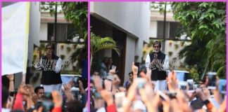 Amitabh Bachchan greets fans outside his residence