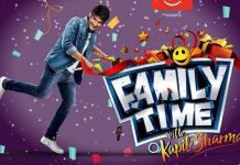 Family Time With Kapil Sharma to wrap up sooner than expected?