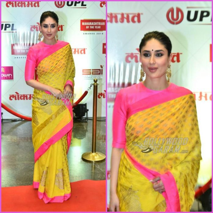Kareena Kapoor event