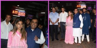 Mukesh Ambani's daughter Isha Ambani officially engaged to Anand Parimal