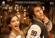 New Sanju poster features Sonam Kapoor and Ranbir Kapoor