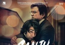 New Sanju poster shows Paresh Rawal as Sunil Dutt with Ranbir Kapoor