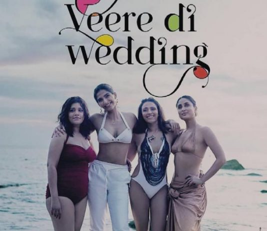 New poster of Veere Di Wedding shows girls sizzle in bikinis
