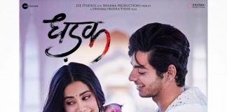 Dhadak new poster shows young chemistry between Janhvi Kapoor and Ishaan Khatter