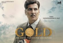 Farhan Akhtar unveils new poster of Gold featuring Akshay Kumar