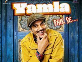 Yamla Pagla Deewana Phir Se posters out