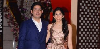 Akash Ambani and Shloka Mehta to get engaged on June 30