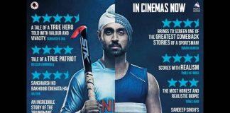 Soorma movie review
