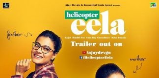 Helicopter Eela official trailer out now!