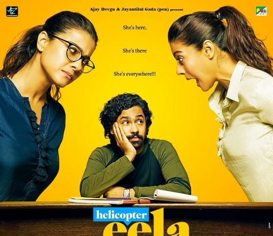Kajol to launch trailer of Helicopter Eela on her 44th birthday