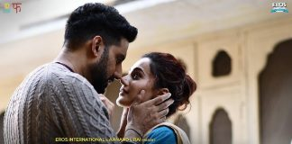 Manmarziyaan official trailer out now!