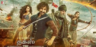 Thugs of Hindostan to be released in Tamil and Telugu languages