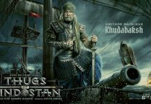 Aamir Khan unveils first motion poster of Thugs of Hindostan