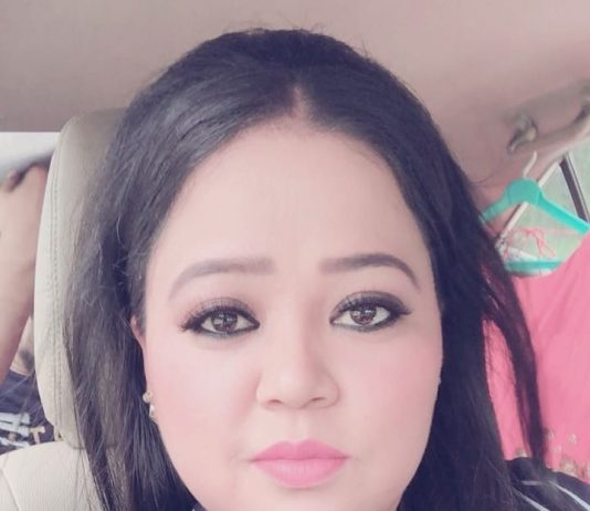 Bharti Singh undergoes ligament tear surgery