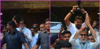 Amitabh Bachchan greets fans on his 76th birthday