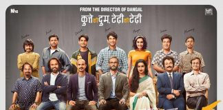 Chhichhore first poster increases curiosity of audience
