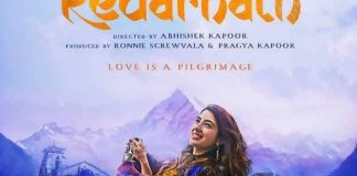 Kedarnath first poster and motion poster out now!