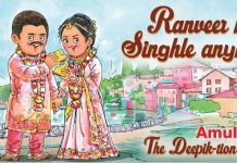 Amul releases poster on Deepika Padukone and Ranveer Singh's wedding