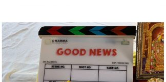 Kareena Kapoor and Akshay Kumar starrer Good News goes on floors