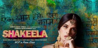 Richa Chadda in and as Shakeela