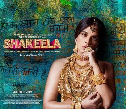 Richa Chadda in and as Shakeela