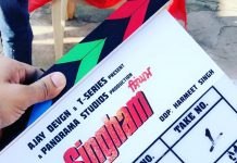 Punjabi version of Singham goes on floors