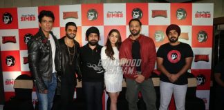 Team Simmba host a press event for promotions