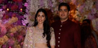 Akash Ambani and Shloka Mehta to get married on March 9