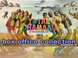Total Dhamaal enters Rs. 150 crore club at box office