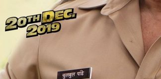 Dabangg 3 release date unveiled