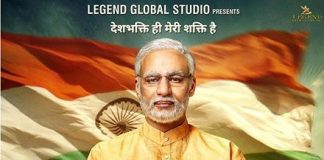 Film on Prime Minister Narendra Modi named PM Narendra Modi delayed indefinitely