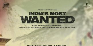 Arjun Kapoor unveils first look of India's Most Wanted